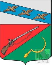 Герб города Щигры