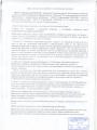 доп.соглашение к кол.договору 001
