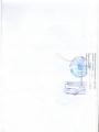 доп.соглашение к кол.договору 004