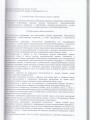 коллективный договор 009