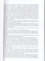коллективный договор 014