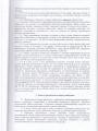 коллективный договор 019
