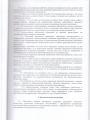 коллективный договор 028