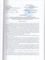 коллективный договор 030
