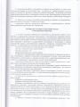 коллективный договор 037