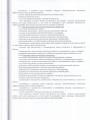 коллективный договор 052