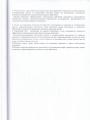 коллективный договор 056