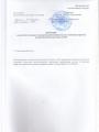 коллективный договор 076