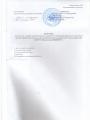 коллективный договор 077