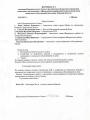 протокол 001 (1)